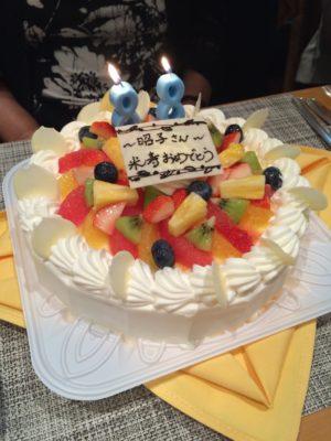 米寿お祝いケーキ