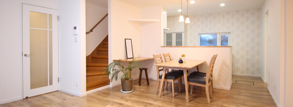 十勝・帯広で新築住宅、リフォームの設計・施工を行う 株式会社ティーメイス