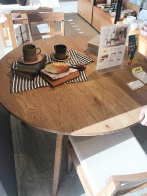 unico ダイニングテーブル